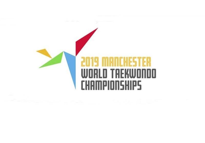 شرایط مسابقات تکواندوی قهرمانی دنیا اعلام شد