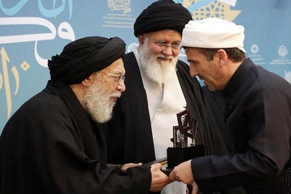 تجلیل از 3 چهره برجسته دینی در همایش گفتگوی ادیان