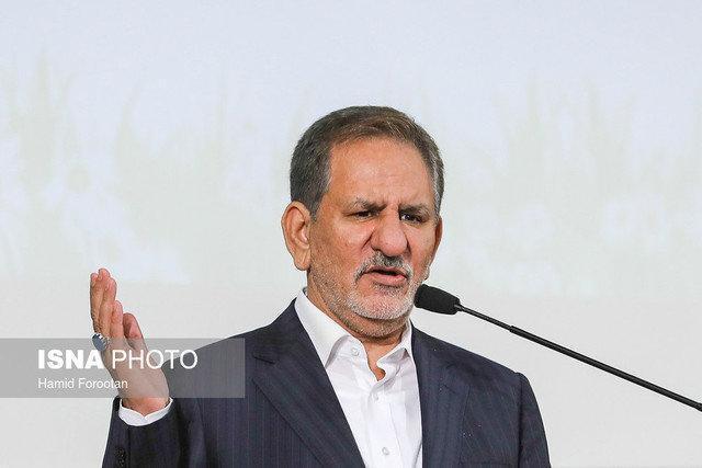 جهانگیری :هدف تحریم ها، ملت ایران است نه نظام اسلامی