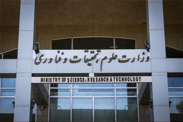 برنامه 2 معاونت وزارت علوم برای حمایت ویژه از 5 دانشگاه