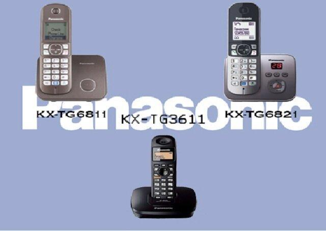 آشنایی با سه تلفن بیسیم پرفروش