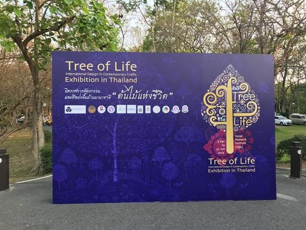 حضور نماینده ایران در اجلاس شورای جهانی صنایع دستی، معرفی آثار ایرانی در نمایشگاه درخت زندگی