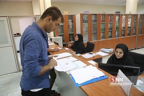 ششم مهرماه آخرین مهلت ثبت نام مقاطع کاردانی و کارشناسی دانشگاه آزاد خارگ است