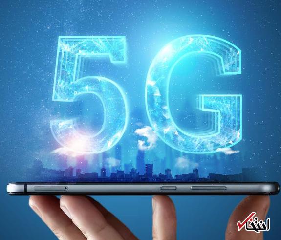 مهم ترین رویدادهای امروز دنیای IT و تکنولوژی؛ از فروش خیره کننده میت 30 5G تا راه اندازی رسمی اتصالات 5G در چین