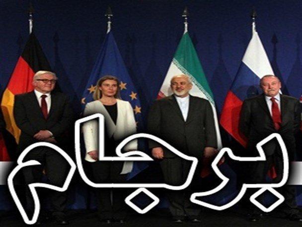 سقوط اعتماد ایرانی ها به پایبندی آمریکا به برجام