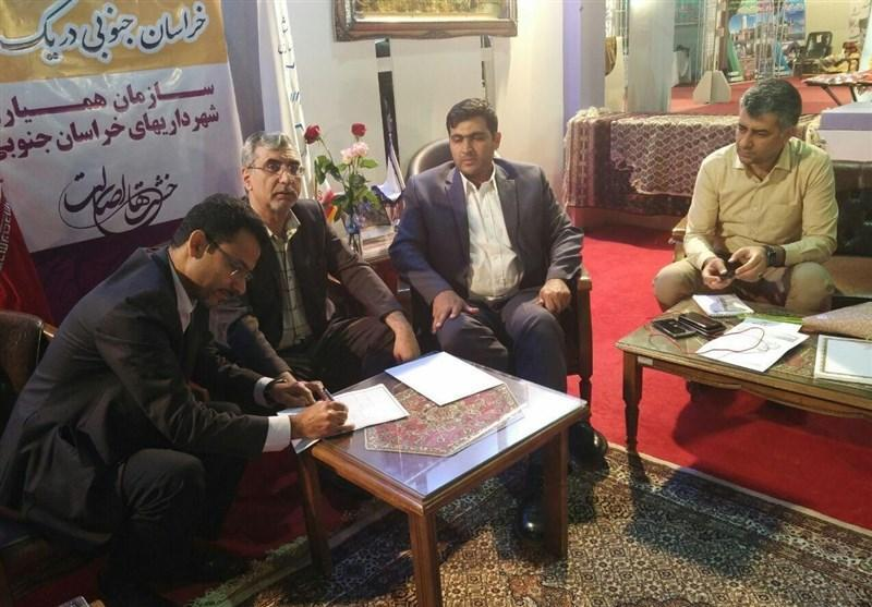 بیرجند، تفاهم نامه همکاری خراسان جنوبی با سرمایه گذار ایرانی در کشور عمان منعقد شد