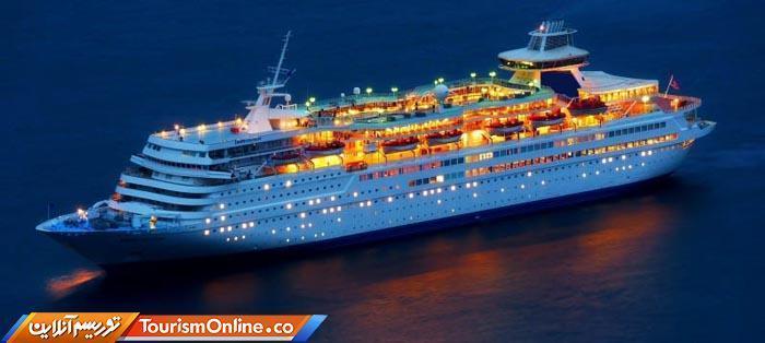 نرخ چند تور کشتی کروز، از ویتنام تا قطب شمال