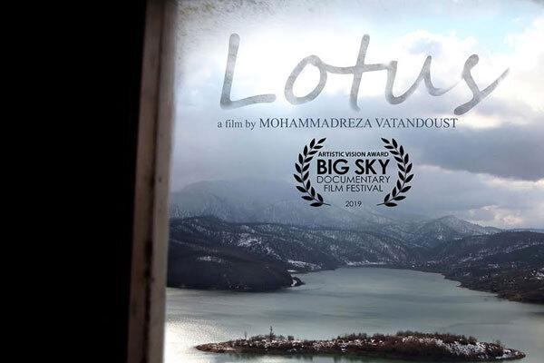 لوتوس در کانادا روی پرده رفت