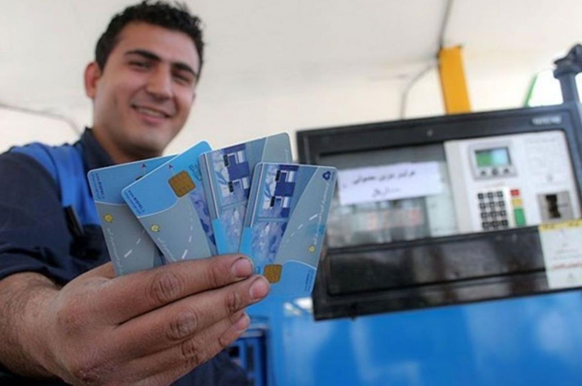 برطرف مسائل توزیع کارت سوخت در پست با موفقیت انجام شد