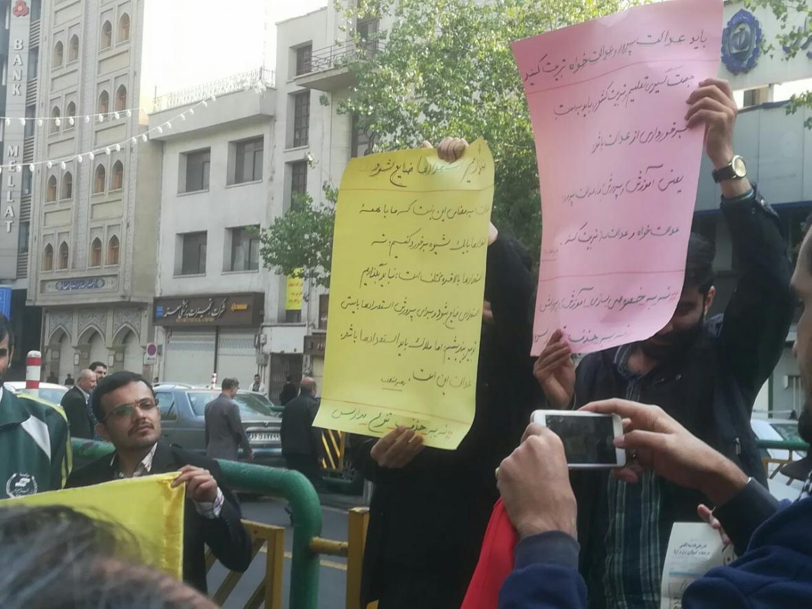تجمع اعتراض به خصوصی سازی مدارس با حضور دانشجویان تهرانی برگزار گردید