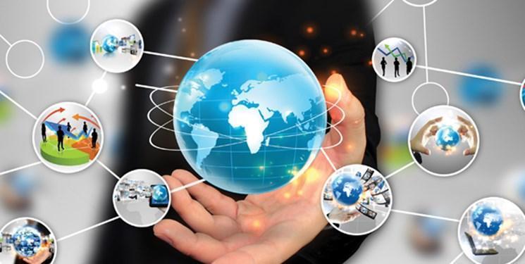همکاری جهانی در زمینه علم و فناوری