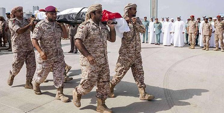 یک نظامی امارات به همراه 2 نظامی سعودی در درگیری با ارتش یمن کشته شدند