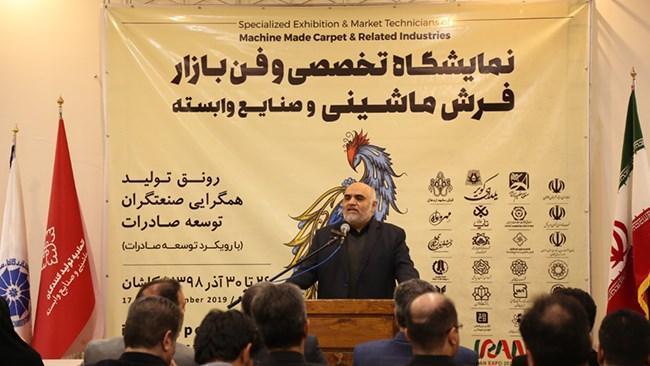 فرش ماشینی ایران بالاتر از رقبای اروپایی