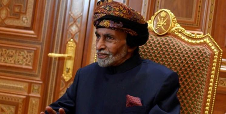 روزنامه انگلیسی: شرایط جسمانی سلطان قابوس وخیم است