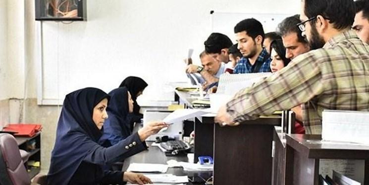 جزئیات بودجه پیشنهادی وزارت علوم تشریح شد، اعتبارات رفاهی دانشجویان در سال 99