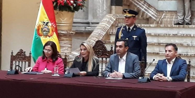 بولیوی سفیر مکزیک و دو دیپلمات اسپانیایی را اخراج کرد