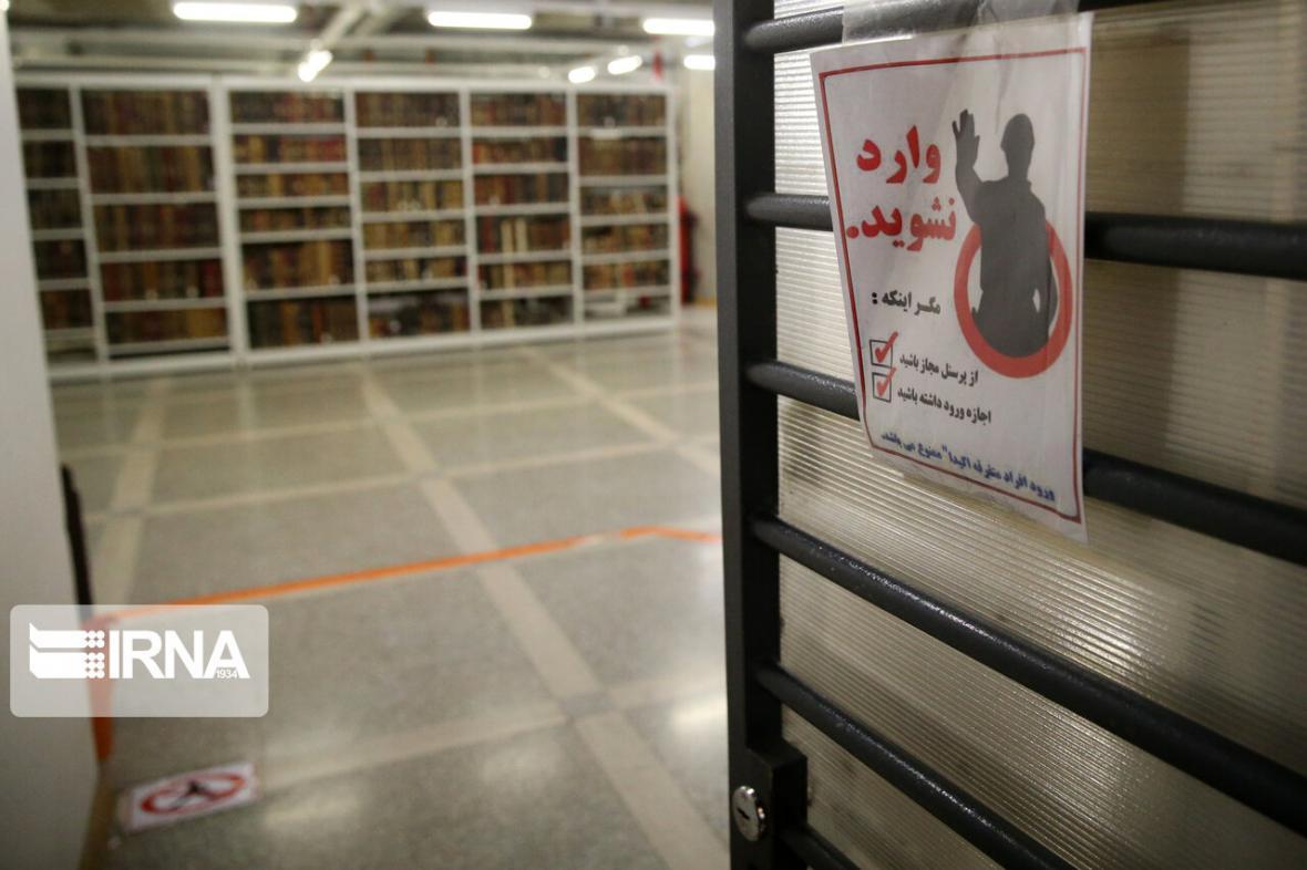 خبرنگاران بازگشایی دسترسی از راه دور اعضای کتابخانه ملی به کتابخانه دیجیتال