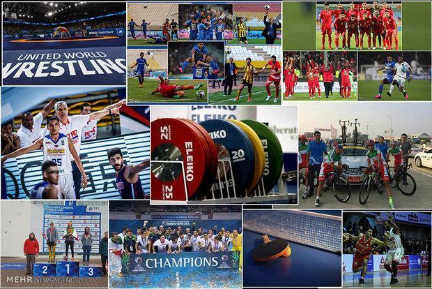 مهمترین اتفاقات ورزش ایران در سال 98، سیاه، سفید، خاکستری