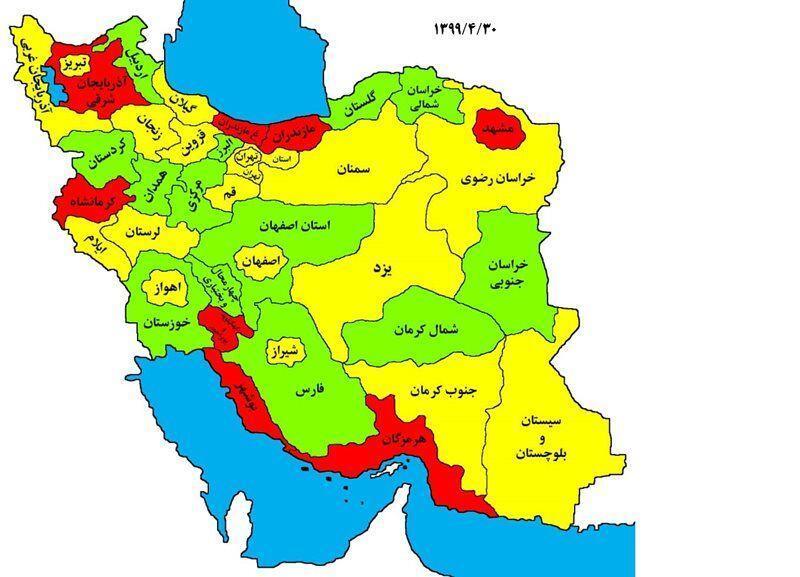 خبرنگاران 6 استان و یک کلانشهر در محدوده قرمز مصرف برق