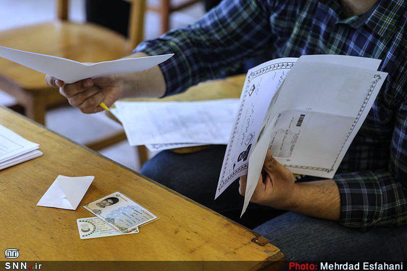 ثبت نام در رشته های بدون کنکور دانشگاه ها تا 7 مهر تمدید شد