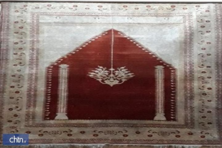 کارگاه مجازی قالیچه محرابی در موزه فرش برگزار می شود