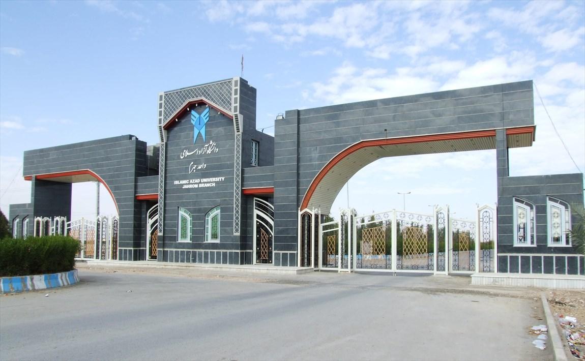 آزمون جامع کارورزی پرستاری در دانشگاه آزاد اسلامی جهرم برگزار گردید