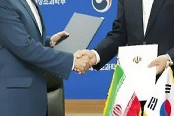 هیات دیپلماتیک کره جنوبی راهی ایران شد
