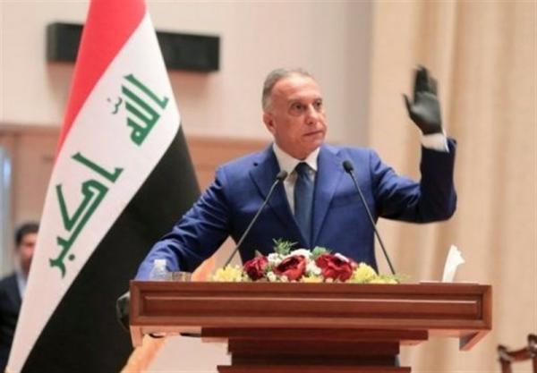 الکاظمی دستور تغییرات در دستگاه های امنیتی را صادر کرد
