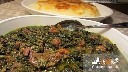 طرز تهیه خورش اسپناساک، غذای خوشمزه مازندرانی