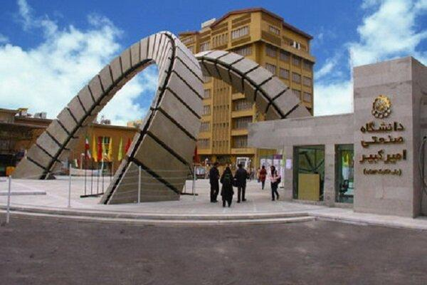 دوازدهمین دوره جشنواره لینوکس دانشگاه امیرکبیر برگزار گردید