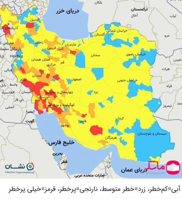 جدیدترین رنگ بندی کرونایی ایران