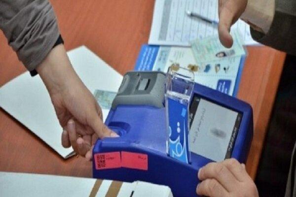 انتخابات در یک روز در همه مناطق عراق برگزار خواهد شد