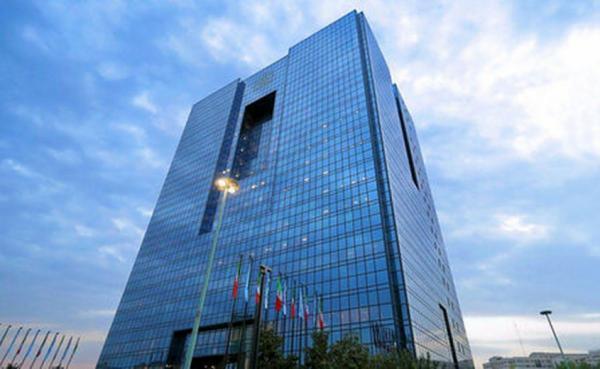 جزییات نواقص مهم طرح قانون بانک مرکزی