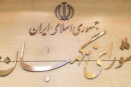 سه شنبه نتیجه نهایی بررسی صلاحیت ها به وزارت کشور ارسال می شود
