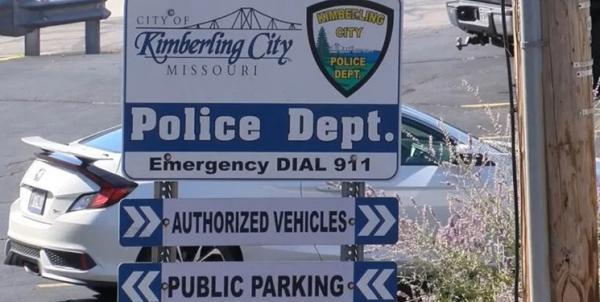 استعفای کل اداره پلیس یک شهر در میزوری آمریکا