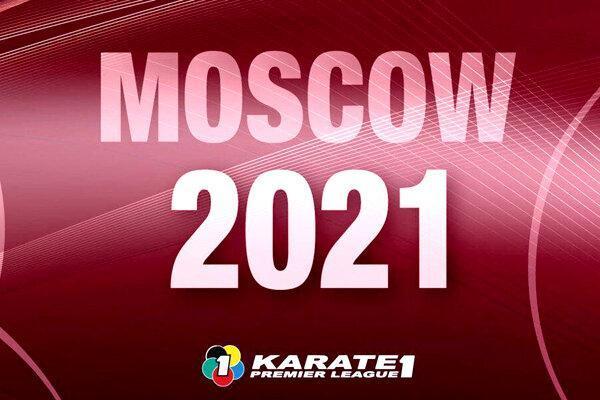 تور روسیه: اعزام 13 کاراته کا به لیگ جهانی مسکو